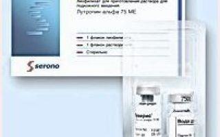 Овитрель: инструкция по применению, цена и отзывы