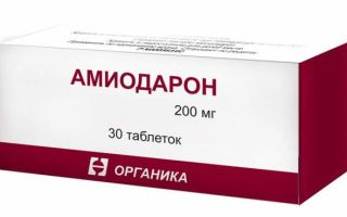 Таблетки ритмокор: инструкция по применению, цена и отзывы