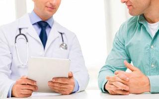 Народные методы лечения паховой грыжи у мужчин: причины и симптомы, наружные средства и травы