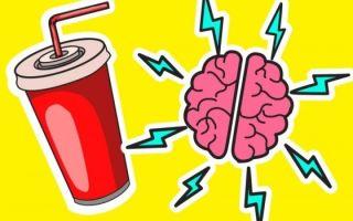Газировка влияет на мозг человека