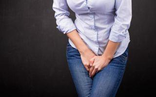 Недержание мочи после родов: почему возникает, что делать и как лечить