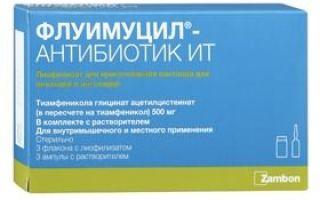 Флуимуцил от кашля: шипучие таблетки и сироп для детей