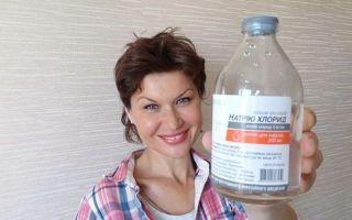 Раствор натрия хлорид: инструкция по применению, что это такое, ингаляции, цена