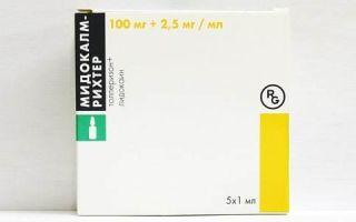 Мидокалм или Феназепам: что лучше и в чем разница, отзывы врачей