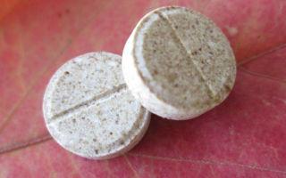 Мукалтин: инструкция по применению и противопоказания