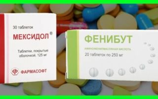 Мидокалм и Фенибут — можно ли принимать одновременно и цена в аптеке