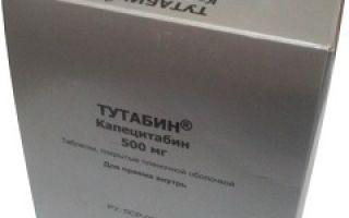 Таблетки тутабин: инструкция по применению, цена и отзывы