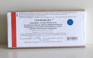 Таблетки сиган: инструкция по применению, цена и отзывы
