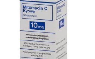 Митомицин: инструкция по применению, цена и отзывы