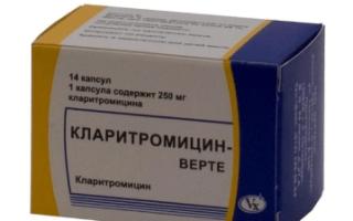 Лечение отита антибиотиками у взрослых и детей