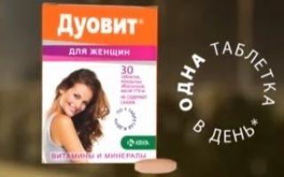 Витамины олиговит: инструкция по применению, цена и отзывы