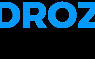 Межпозвоночная грыжа пояснично крестцового отдела позвоночника: описание и терапия заболевания