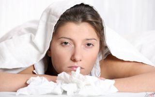 Чем лечить сухой кашель при беременности — особенности лечения