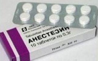 Бензокаин: инструкция по применению, цена