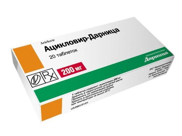 Какими противовирусными лекарствами лечат гепатит С