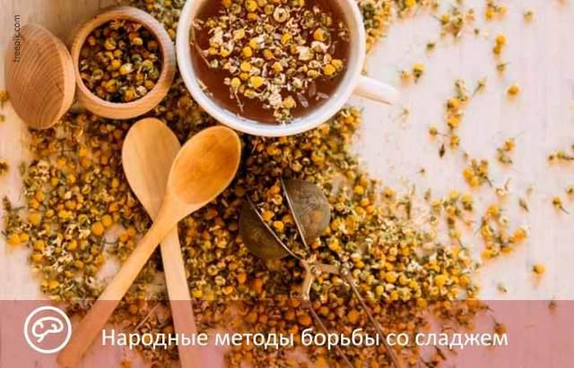 Что такое билиарный сладж и как его вылечить