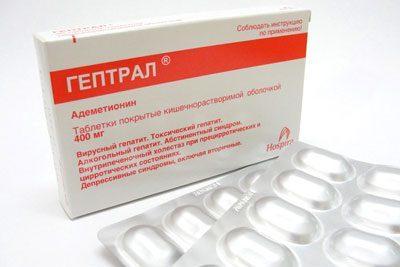 Самые эффективные лекарства для очищения печени