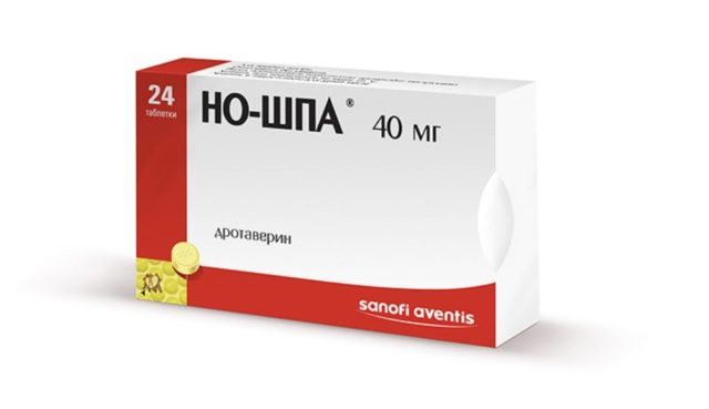 Какие лекарства использовать при заболеваниях печени и поджелудочной железы
