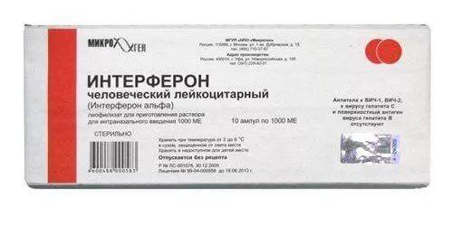 Лечится ли фиброз печени на фоне гепатита С