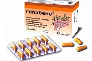 Эффективная медикаментозная терапия при жировом гепатозе печени