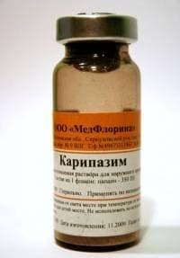 Как пользоваться Карипазимом при грыже позвоночника?