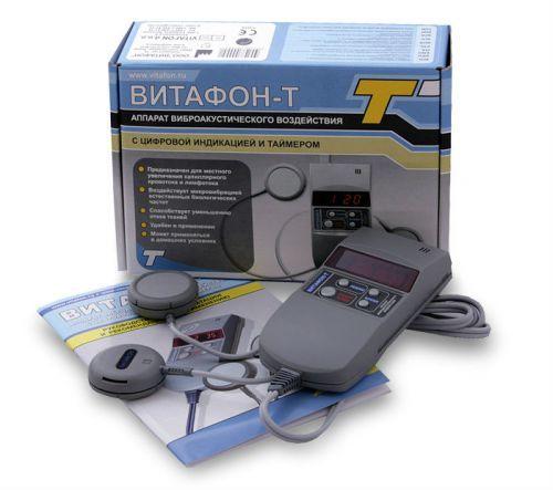 Лечение грыжи позвоночника витафоном: эффективность, методика, противопоказания, модели, период реабилитации, отзывы