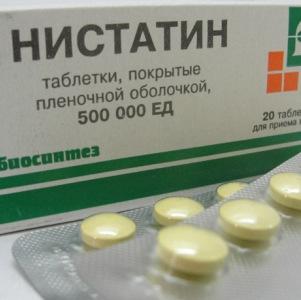 Эпидермофития: паховая, стоп. Лечение, симптомы, диагностика, профилактика