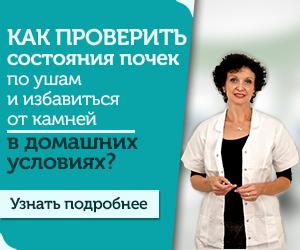 Трава Пол-Пала: инструкция по применению, показания, противопоказания и лечебные свойства Эрвы Шерстистой