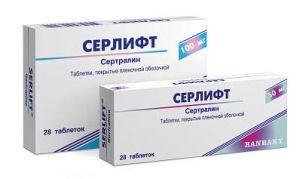 Таблетки Серлифт: инструкция по применению, цена и отзывы