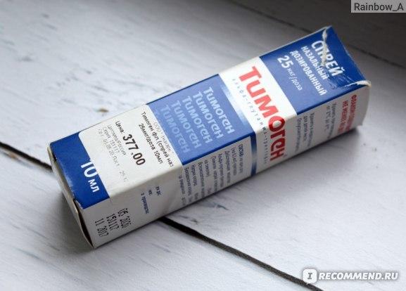 Раствор, крем и спрей Тимоген: инструкция по применению, цена и отзывы