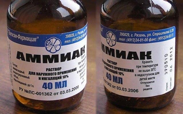 Раствор Аммиака (Нашатырный спирт): инструкция по применению, цена, химическая формула, отзывы