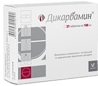 Дикарбамин: инструкция по применению, цена и отзывы