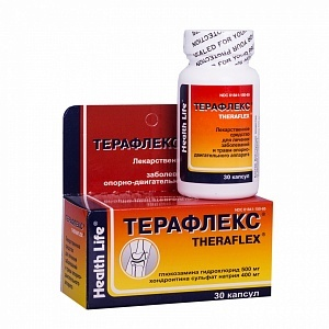 Нутрилайт Глюкозамин: цена, отзывы, инструкция по применению