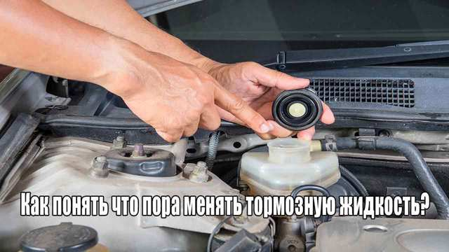 Как не простудиться из-за кондиционера в автомобиле?