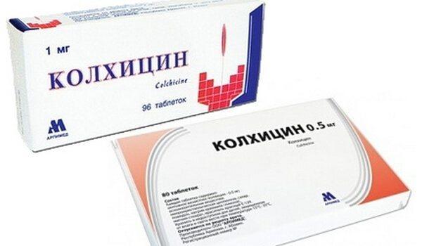 Колхицин: инструкция по применению, цена, аналоги и отзывы