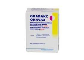 Вакцина Варилрикс: инструкция, цена, где купить в Москве, отзывы