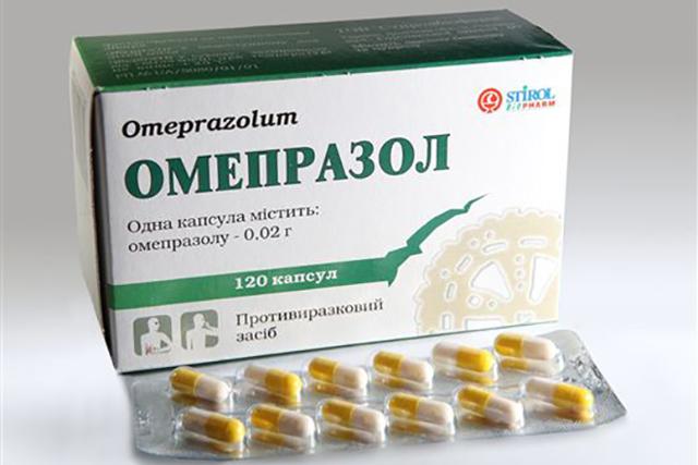 Капсулы Омез Д: инструкция по применению, цена, отзывы врачей, аналоги