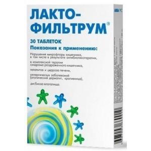 Полисорб: инструкция по применению, цена, отзывы для детей, при прыщах, аллергии