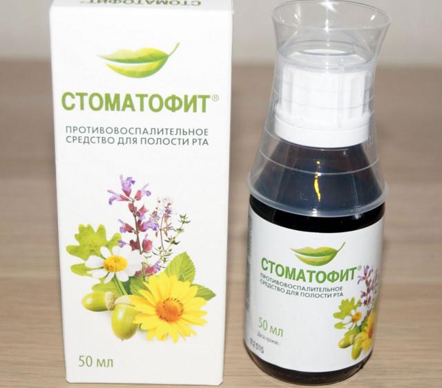 Стоматофит: инструкция по применению, цена, отзывы при беременности
