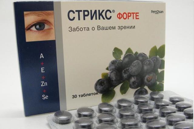 Витамины для глаз Стрикс: инструкция по применению, цена и отзывы