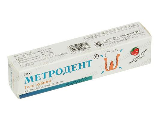 Метродент: инструкция по применению, цена и отзывы