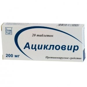 Мазь и таблетки Цикловир: инструкция по применению и цена