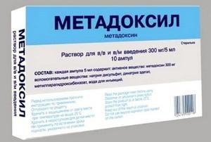 Метадоксил: инструкция по применению, цена, отзывы на форумах и аналоги