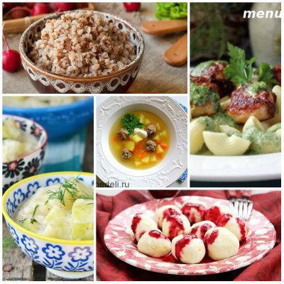 Гипоаллергенная диета - принципы питания и меню | 400x400