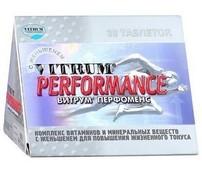 Витамины Витрум: инструкция по применению, цена и отзывы. Состав поливитаминов