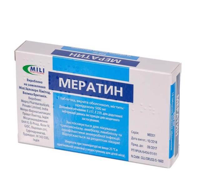 Мератин: инструкция по применению, цена и отзывы