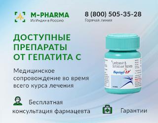 Таблетки Пепфиз: инструкция по применению, цена и отзывы