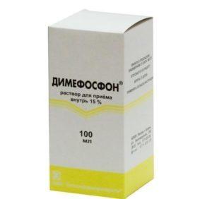 Димефосфон: инструкция по применению, цена, отзывы на форумах, показания к применению