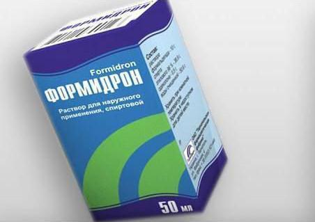 Для чего Асептолин? Состав, цена, инструкция на препарат. Можно ли пить внутрь
