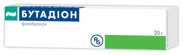 Таблетки и мазь Бутадион: инструкция по применению, цена и отзывы